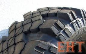 Reifen ROSAVA 18/70-20 1200/500/508 16PR neu