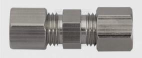 Bremsleitungsnippel / Verbinder universal 4,75 mm